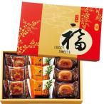 【ポイント10倍】中国 お土産 中国 ギフトセット ID:E7051491