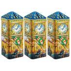 【ポイント10倍】イギリス お土産 ビッグベン トフィー 3缶セット(イギリスお土産 イギリスお菓子 イギリススイーツ) ID:E7050456