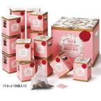 フランス お土産 ギフト プレゼント ニナス マリー アントワネットティー リーフティーバッグ 18個セット 食品 飲料 紅茶 ID:86100249