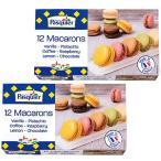 ショッピングフランス フランス お土産 マカロンギフト 2箱セット ID:E7051944