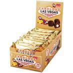 アメリカ お土産 ギフト プレゼント ラスベガス マカデミアナッツチョコレート ミニ 18袋セット 食品 菓子 スイーツ チョコレート ナッツ ID:80653892