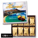 ショッピングハワイ ハワイ お土産 ギフト プレゼント ハワイ パイナップルチョコレートクッキー 12箱セット 食品 菓子 スイーツ クッキー ビスケットID:86120009