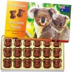オーストラリア お土産 ギフト プレゼント コアラ マカデミアチップチョコレート 1箱 食品 菓子 スイーツ チョコレート ナッツ ID:86130013