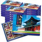【期間限定!ポイント12倍】韓国 お土産 美しい韓国チョコレート(袋付)18箱セット ID:E7051551