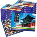 韓国土産 美しい韓国チョコレート(袋付)12箱セット ID:E7051552
