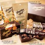 ショッピングハワイ ハワイ お土産 ハワイアンホスト ギフトセット(ハワイお土産 ハワイチョコレート ハワイクッキー ハワイギフト) ID:E7050884