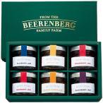 10%OFFクーポン オーストラリア お土産 オーストラリア土産 ギフト ビアレンバーグ ミニジャム 6瓶セット 食品 ジャム 蜂蜜 シロップ ジャム ID:80650109