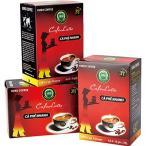 ベトナム お土産 KUKU ベトナムインスタントコーヒー 3箱セット ID:E7051291