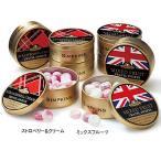 ショッピングお土産 イギリス お土産 シンプキン ドロップ 2種8缶セット ID:E7050457