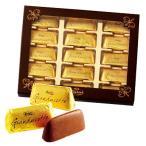 ショッピングイタリア イタリア お土産 ザイーニ ジャンドゥーヤ ミルクチョコ(袋付) 12箱セット ID:E7050015