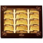 Yahoo!国内・海外土産通販 ギフトランドイタリア お土産 チョコレート お取り寄せ ギフト イタリア お土産 ザイーニ ジャンドゥーヤ ミルクチョコ(袋付) 1箱 バレンタイン ID:E7050017