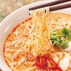 シンガポール お土産 ラクサヌードル12袋セット 食品 加工食品 めん類 ID:77750033