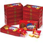 【ポイント10倍】台湾 お土産 パイナップルケーキ ミニ12箱セット(台湾お土産 台湾お土産パイナップルケーキ パイナップル) ID:E7051643