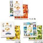 台湾 お土産 フルーツチョコレート 3種セット(台湾お土産 台湾お土産フルーツチョコレート 台湾お土産チョコレート) ID:E7051658