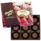 【ポイント10倍】ハワイ お土産 ハワイアンホスト マカデミアナッツ クランチチョコレート 6箱セット(ハワイお土産 ハワイチョコレート) ID:E7051018