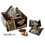 ハワイ お土産 ギフト プレゼント 1ピースTIKI マカデミアナッツチョコレート 食品 菓子 スイーツ チョコレート ナッツ ID:80654255