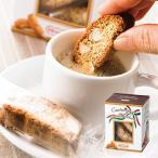 イタリア お土産 ギフト プレゼント カントチーニ ミニボックス 1箱 食品 菓子 スイーツ クッキー ビスケットID:80653355