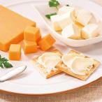 ニュージーランド お土産 ニュージーランドチーズ 2種