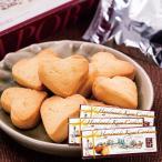 ポイント10倍 シンガポール お土産 クッキー ビスケット 焼き菓子 お取り寄せ シンガポール お土産 YA KUN カヤバタークッキー 3箱セット ID:E7052153