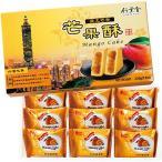 ショッピングケーキ 台湾 お土産 お菓子 ケーキ お取り寄せ ギフト 台湾 お土産 台湾 マンゴーケーキ 1個 ID:E7052203