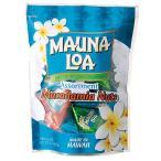10%OFFクーポン ハワイ お土産 ハワイ土産 ギフト マウナロア アソート 3種バラエティパック 1パック 食品 菓子 スイーツ チョコレート チョコ ID:80659435
