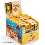 ロシア お土産 ギフト プレゼント アリョンカクッキー 30袋セット 食品 クッキー ビスケット ナッツ ID:86190009