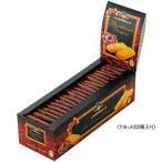 割引 お土産 在庫処分 セール お菓子 食品ロス フードロス イギリス キャンベル ショートブレッド ミニパック 22袋セット クッキー ID:11950078