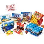 Yahoo!国内・海外土産通販 ギフトランドシンガポール お土産 ギフト プレゼント らくらくバラエティ(6種26点 約4.8kg) 食品 菓子 スイーツ チョコレート チョコ ID:80651639