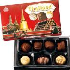 タイ お土産 ギフト プレゼント ミニアソートチョコレート 1箱 食品 菓子 スイーツ チョコレート チョコ ID:86140110