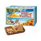 10%OFFクーポン ハワイ お土産 ハワイ土産 ギフト リゾートコーンスナック 1箱 食品 チョコレート ID:E0010017