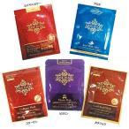 韓国 お土産 韓国土産 ギフト フェイスマスク 5種30袋セット ファッション用品 化粧品 ID:98813825