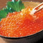 北海道土産 いくら醤油漬 3瓶セット 海産品 魚卵類 <直送品/代引き決済不可> ID:819...