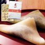 京都土産 東山 生八ツ橋 1箱 和菓子 スイーツ  ID:81960004