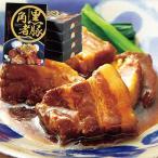 沖縄 お土産 黒豚角煮 5箱セット (沖縄 お土産) ID:76360046