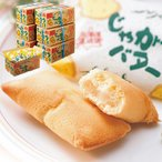 北海道 お土産 ギフト じゃがバター(小) 6箱セット 洋菓子 スイーツ 帰省 フードロス 食品ロス お取り寄せ 応援 ID:81900016
