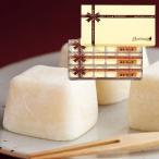 北海道 お土産 おもっちーず 3本セット 洋菓子 スイーツ 帰省 フードロス 食品ロス お取り寄せ 応援 ID:98814233