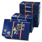 香川土産 将八 讃岐ぶっかけうどん 10箱セット ID:76150006