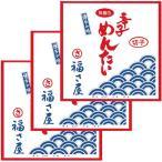 福岡土産 福さ屋 辛子めんたい「切子」(無着色)270g 3箱セット 海産品 魚卵類  直送品...