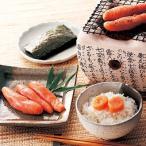 福岡土産 福さ屋 辛子めんたい「切子」(無着色)270g 1箱 海産品 魚卵類  直送品 代引...