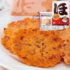 北海道土産 ほがじゃ ほたて(袋付き) 和菓子 スイーツ 煎餅 ID:81900005