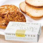 東京土産 東京ラスク 2種詰合せ(袋付き) 洋菓子  ID:81920028