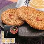 東京土産 東京えび煎餅 和菓子 煎餅 ID:81920057