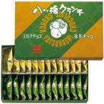 京都土産 八ツ橋クランチ 詰合せ 洋菓子 チョコレート ID:81960008