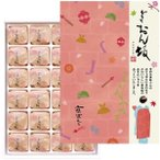 京都土産 京ぽんと ぎおん坂(袋付き) 和菓子 スイーツ 饅頭 ID:81960040