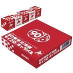 北海道土産 北海道サイコロキャラメル 洋菓子 スイーツ キャンディー ID:81900049