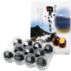 神奈川土産 箱根 黒たまご 和菓子 スイーツ  ID:81920087