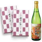 京都土産 京都 日本酒 漬物セット 酒類 清酒 ID:81967024