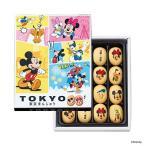 ディズニー お菓子 お土産 東京 まんじゅう ミッキー&フレンズ 1箱 和菓子 ID:95180010