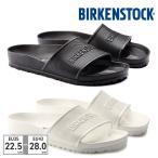 ビルケンシュトック サンダル EVA 国内正規品 Barbados バルバドス レディース メンズ BIRKENSTOCK