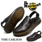 ドクターマーチン サンダル サボ レディース メンズ VIBE CARLSON ヴァイブ カールソン Dr.Martens 26509001 26511601 2021春夏